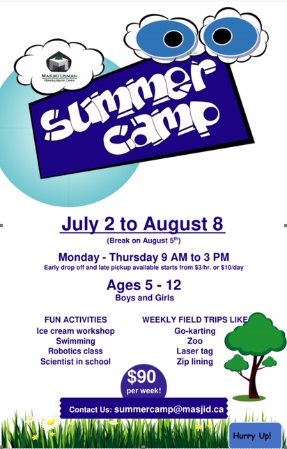 2019 Summer Camp.PNG